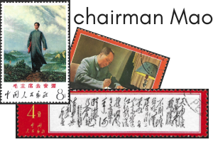 stamps of China - Chairman Mao