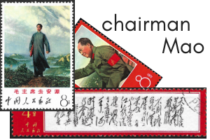 China stamp chairman Mao poems and thoughts